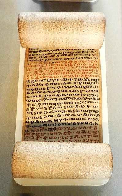 manuscrito libro antiguo exposicion en Gran Sala Biblioteca de Trinity College Dublin Republica de Irlanda 01