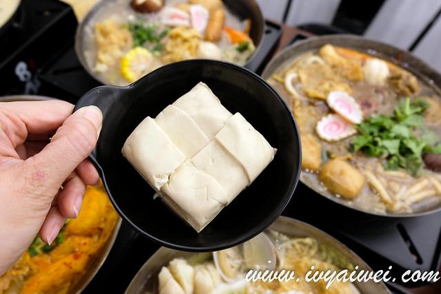 Eight Pot Taiwan Steamboat (35)