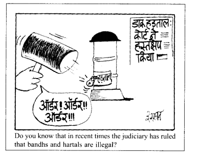 NCERT Solutions for Class 11 Political Science Chapter 6 Judiciary 1
