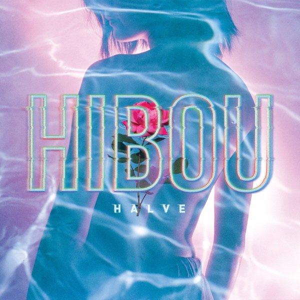 Hibou - Halve
