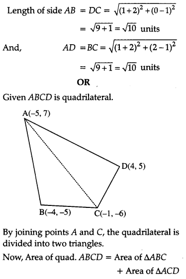 CBSE Previous Year Question Papers Class 10 Maths 2018 Q15.2