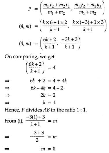 CBSE Previous Year Question Papers Class 10 Maths 2018 Q10.1