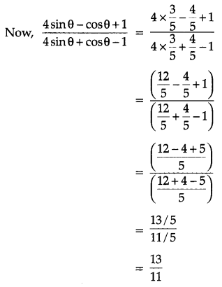 CBSE Previous Year Question Papers Class 10 Maths 2018 Q19.1
