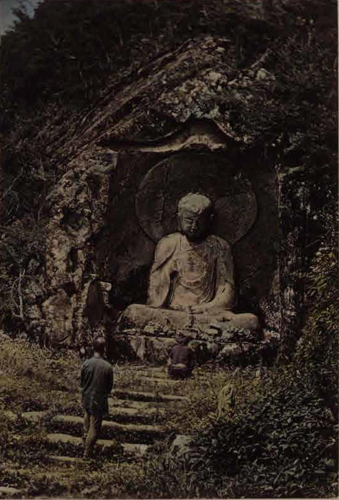 20. 1891. Идол Будды, высеченный в скале в окрестностях Киото. Осмотрен цесаревичем