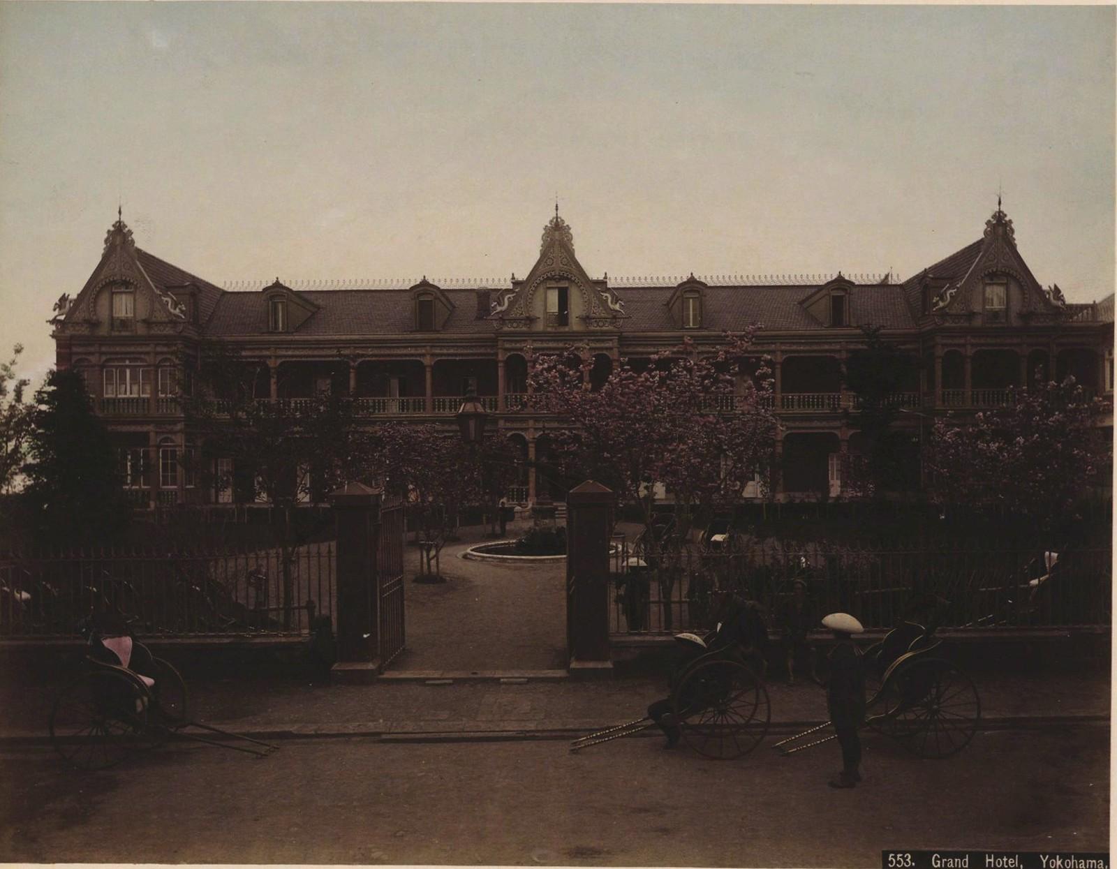 15. 1891. Иокогама. «Гранд-отель», в котором останавливались офицеры эскадры