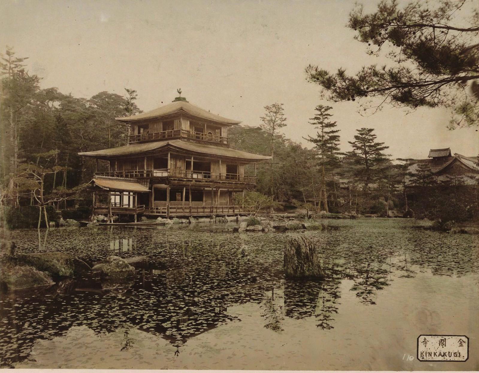 17. 1891. Киото. Буддийский храм и Священное озеро, осмотренные наследником цесаревичем
