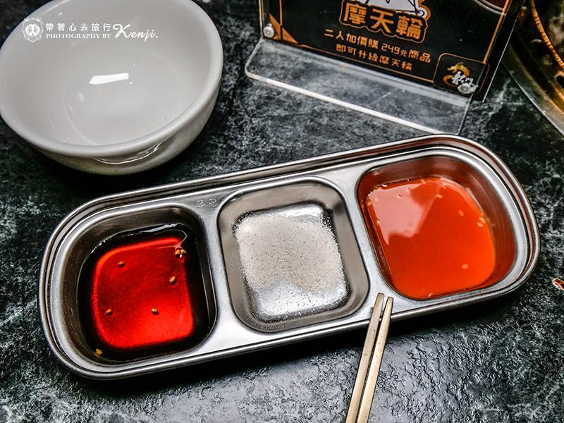 longmen-roast-meat-13