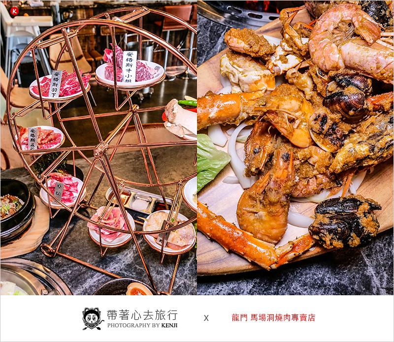longmen-roast-meat-1