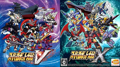 Super Robot Wars v et Super Robot Wars X released for Nintendo Switch and Stema