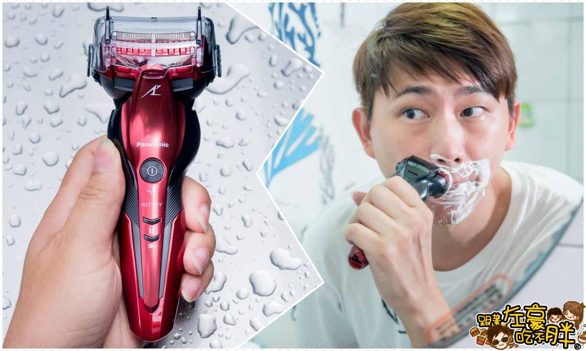 電動刮鬍刀首頁圖0