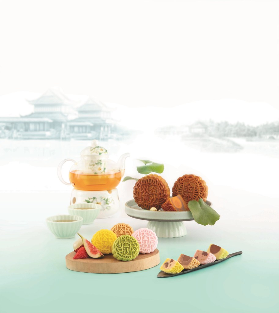 MBS Traditional and snow skin mooncakes