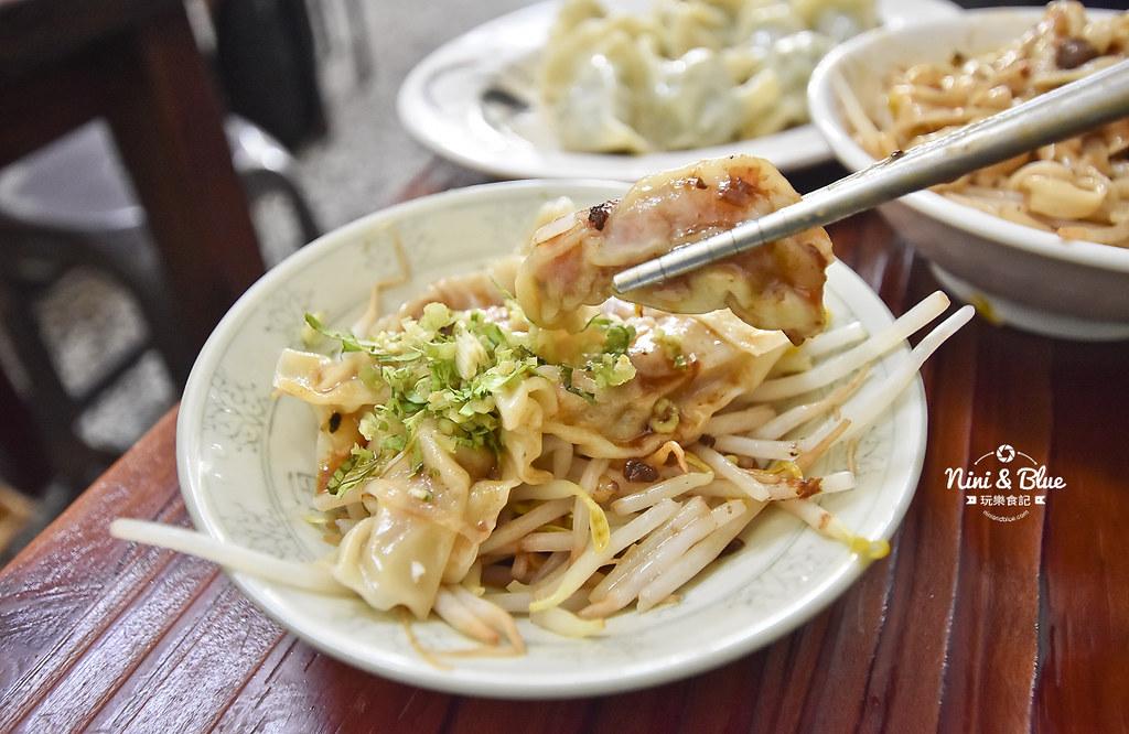 老士官長桿麵 台中清水美食小吃05