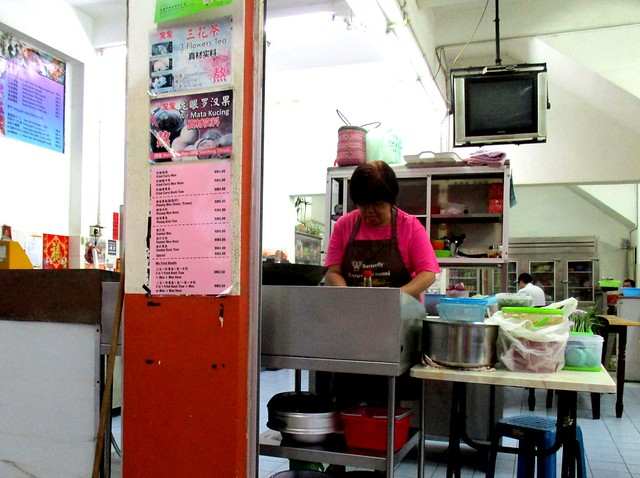 Kopitiam Fantasy kway teow stall