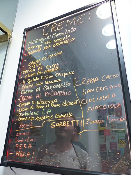 il gelato di san crispino2