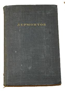 3709-1886