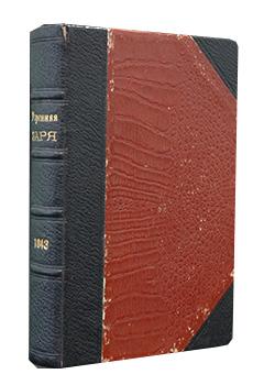 3566-1743