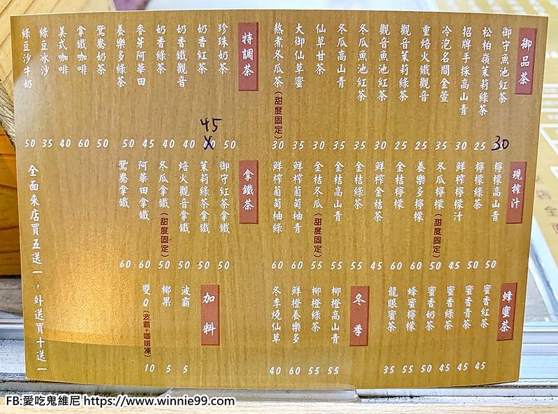 太平大御茶社_190725_0004