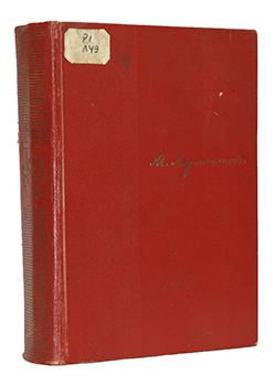 3780-1957
