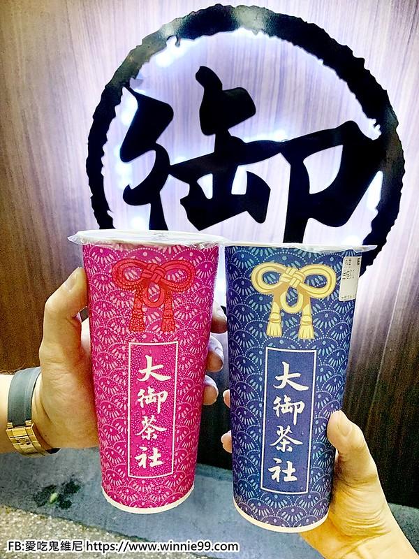 太平大御茶社_190725_0008