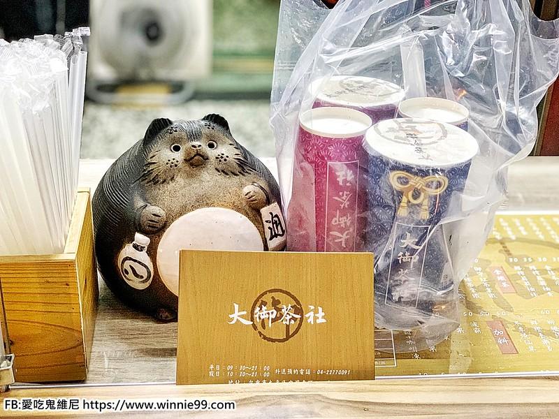 太平大御茶社_190725_0007