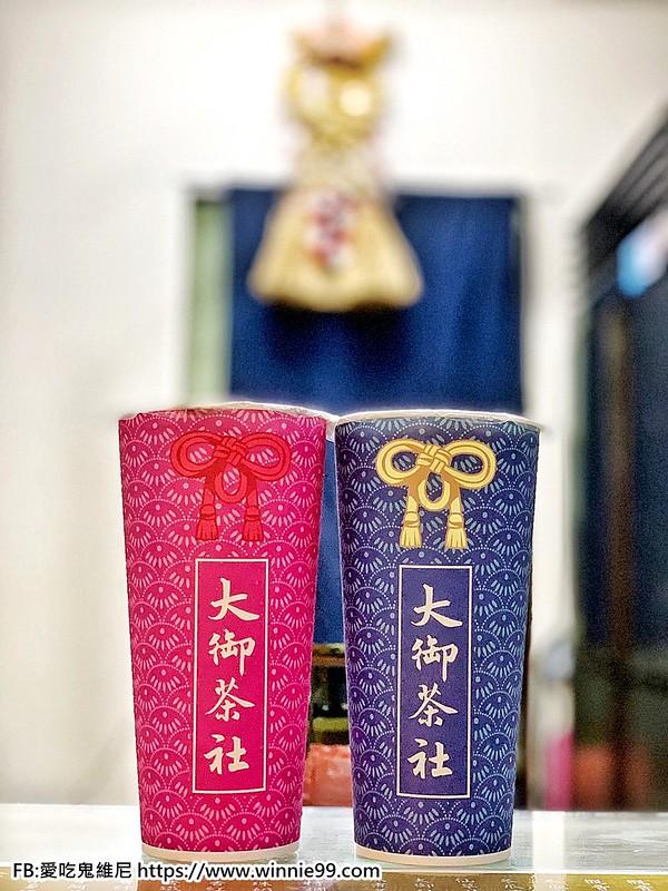 太平大御茶社_190725_0005