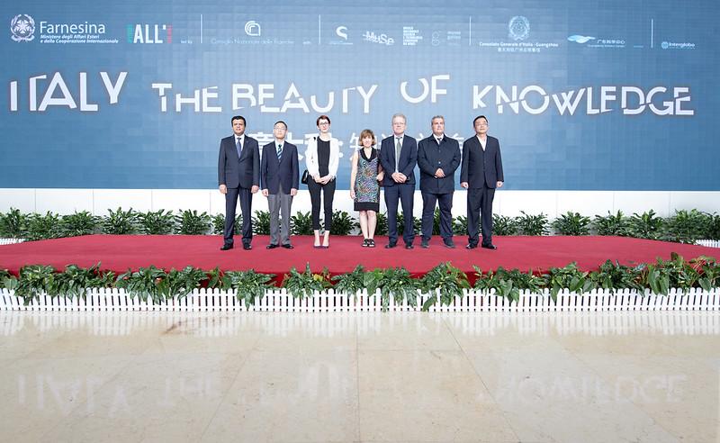 Italia: la Bellezza della Conoscenza |  Guangzhou | 23 luglio – 31 agosto 2019