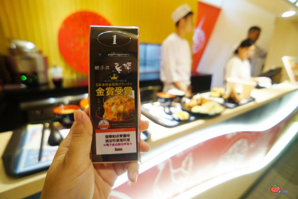 林口三井餐廳 鳥開親子丼