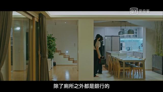 《WWW: 請輸入檢索詞》,車賢:「除了廁所之外都是銀行的!」