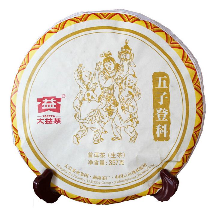 """2017 DaYi """"Wu Zi Deng Ke"""" cake 357g Puerh Sheng cha Raw Tea"""