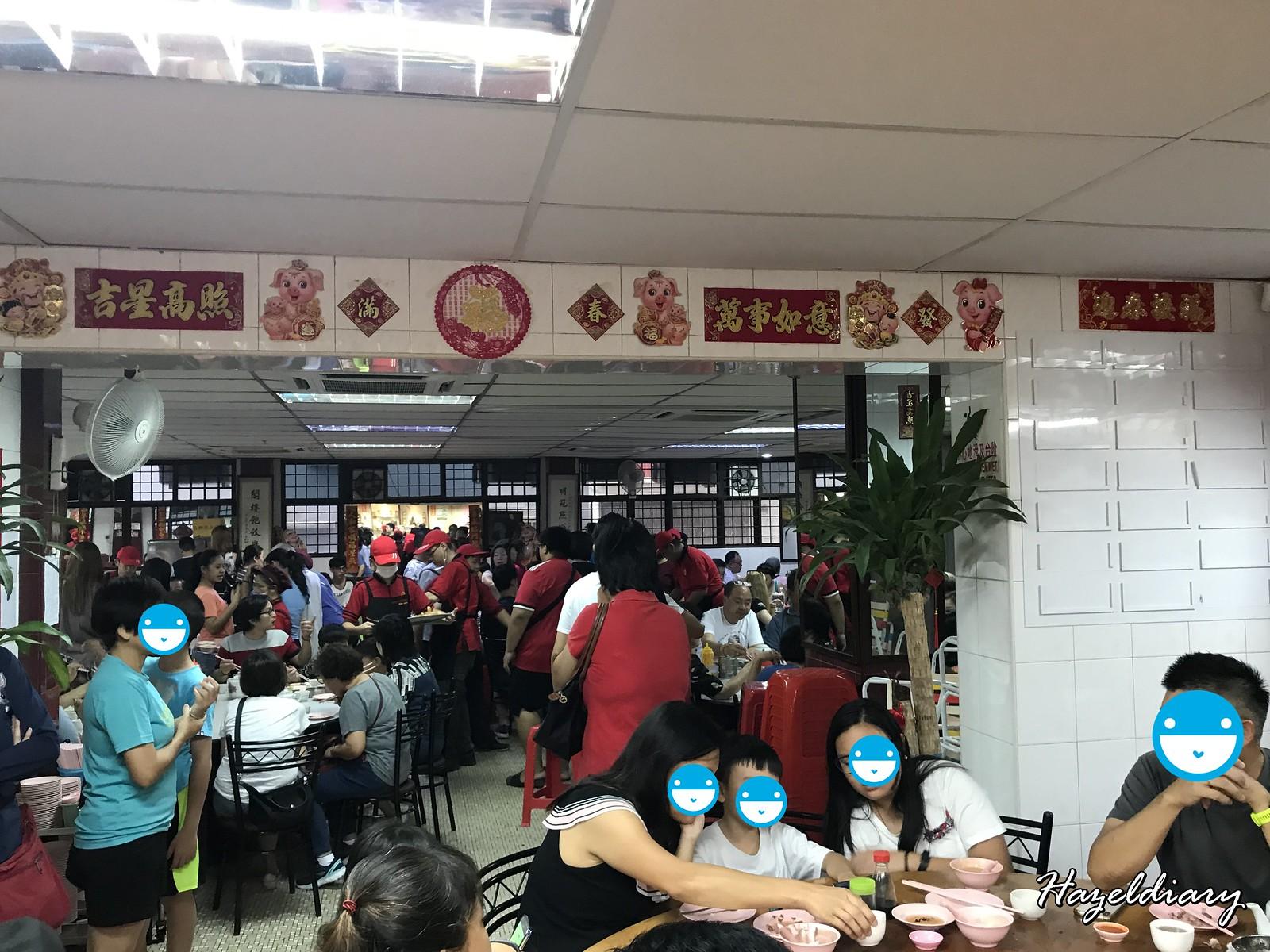 Ming Court Hong Kong Dim Sum-Hazeldiary