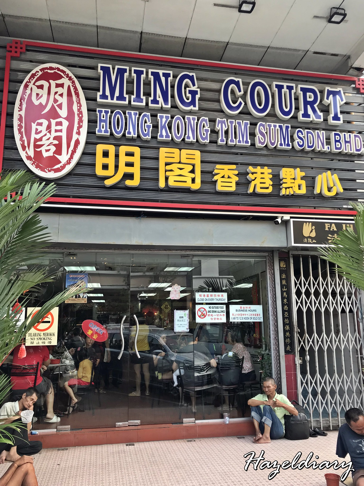 Ming Court Hong Kong Dim Sum-Ipoh 2