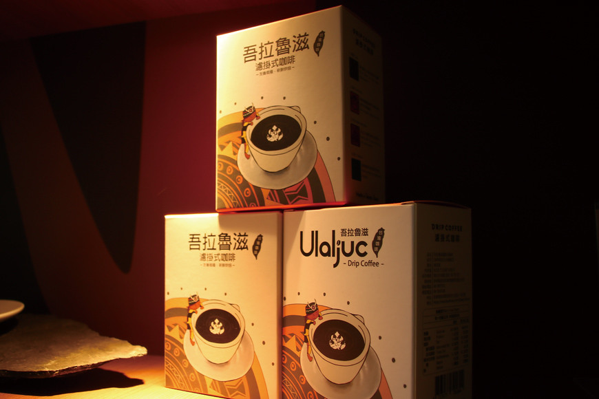 位在屏東藝文特區內,橙白相襯那棟是以「卡彿魯岸」品牌為名的咖啡館,設有「吾拉魯滋」自有品牌的專櫃。