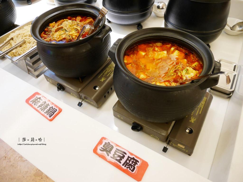 台北素食吃到飽推薦蓮池閣素菜餐廳麻辣鍋臭豆腐