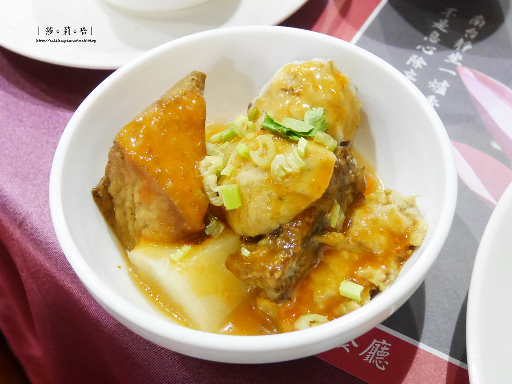 台北素食吃到飽推薦蓮池閣素菜餐廳信義安和站午餐訂位 (4)
