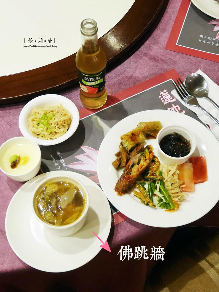台北素食吃到飽推薦蓮池閣素菜 父親節母親節餐廳推薦
