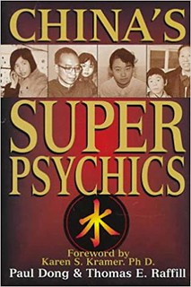 China's Super Psychics - Paul Dong