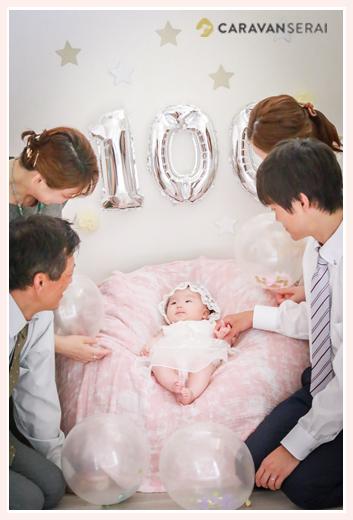 100日祝い パパ・ママ・おじいちゃま・おばあちゃまも祝福