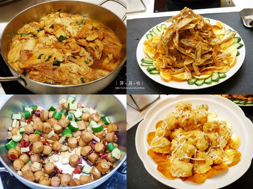 台北素食吃到飽推薦蓮池閣素菜餐廳中式料理熱炒蔬食吃素 (4)
