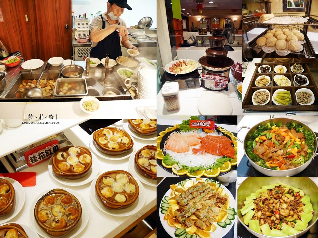 台北素食吃到飽推薦蓮池閣素菜餐廳食記分享好吃心得