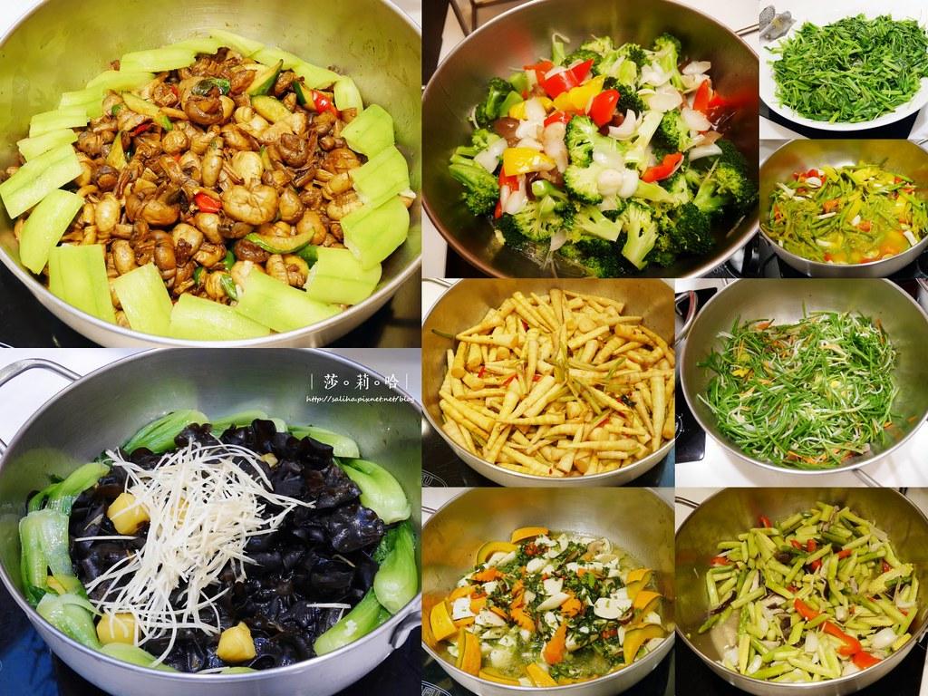 台北素食吃到飽推薦蓮池閣素菜餐廳中式料理熱炒蔬食吃素 (1)