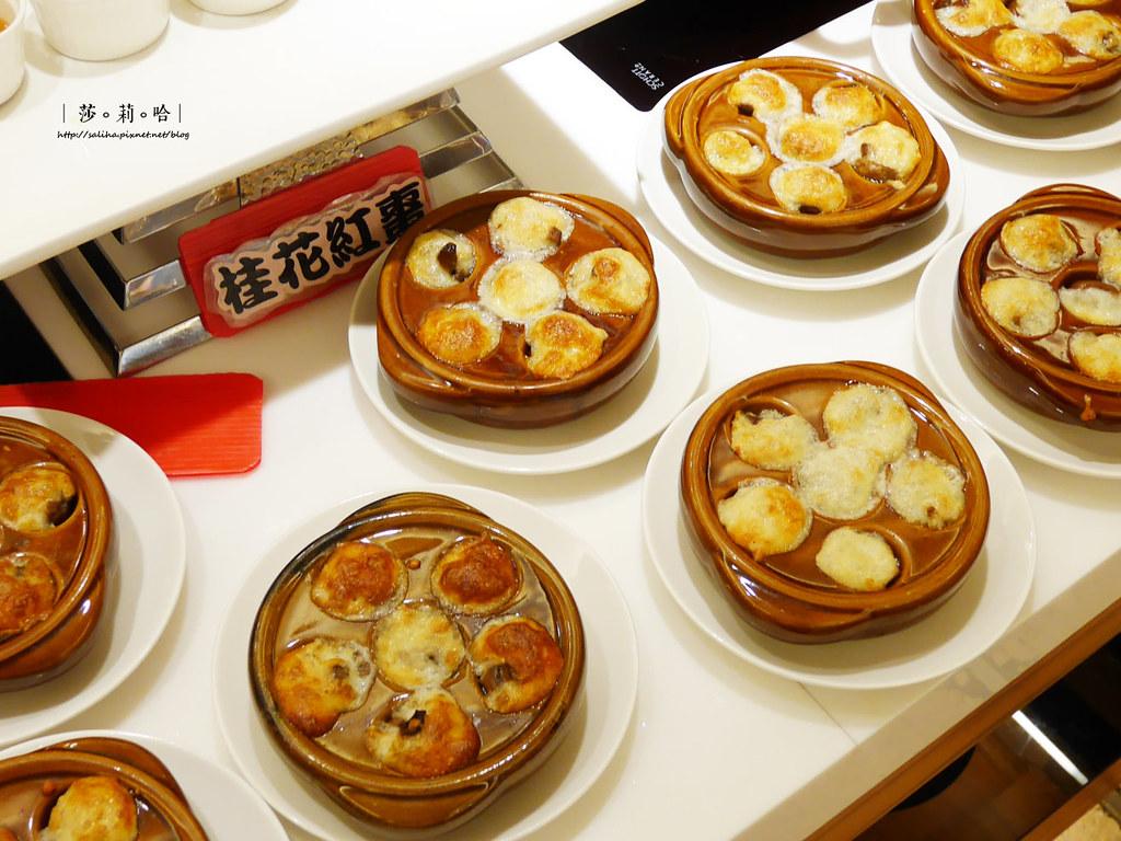 台北蔬食餐廳素食吃到飽推薦蓮池閣歐式自助餐 (11)