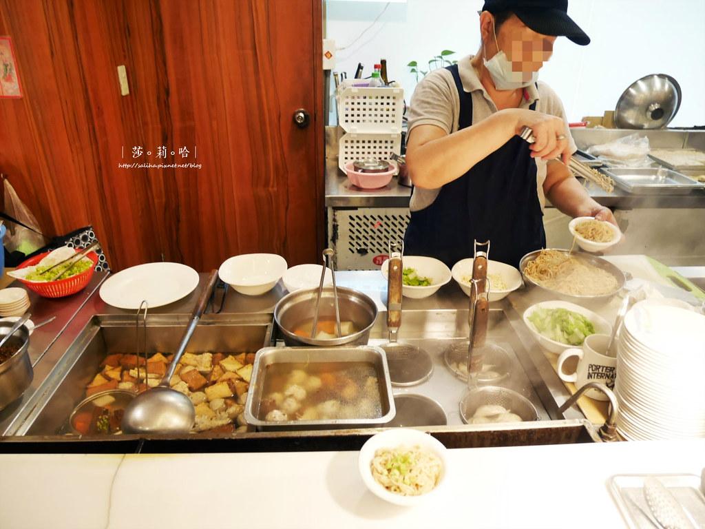 台北大安區信義路信義安和站附近美食素食吃到飽推薦蓮池閣素菜餐廳 (1)