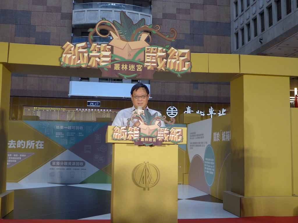 環保署長張子敬表示,適當進口洋垃圾,也曾促進資源再利用。孫文臨攝