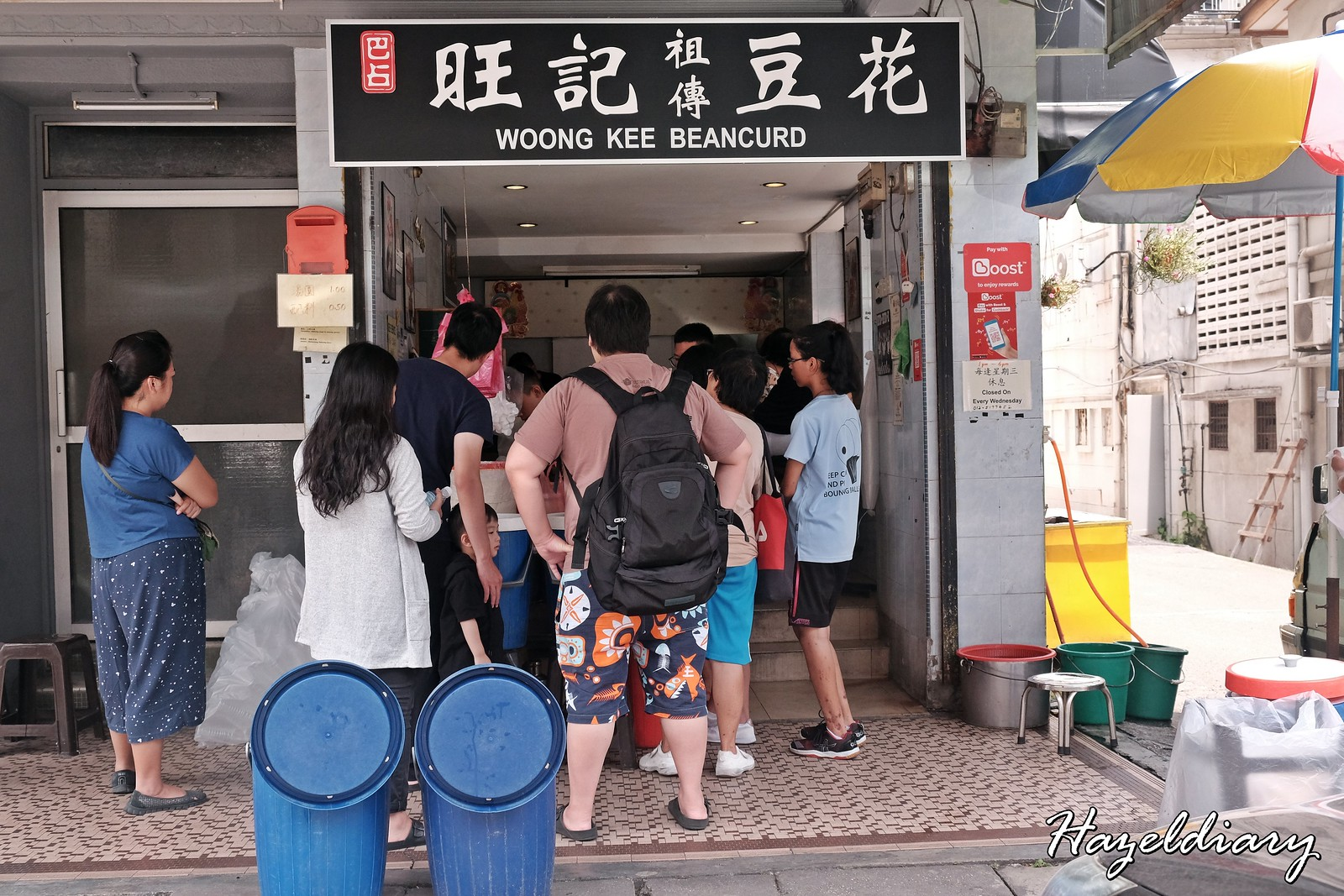 Woong Kee Beancurd-Ipoh