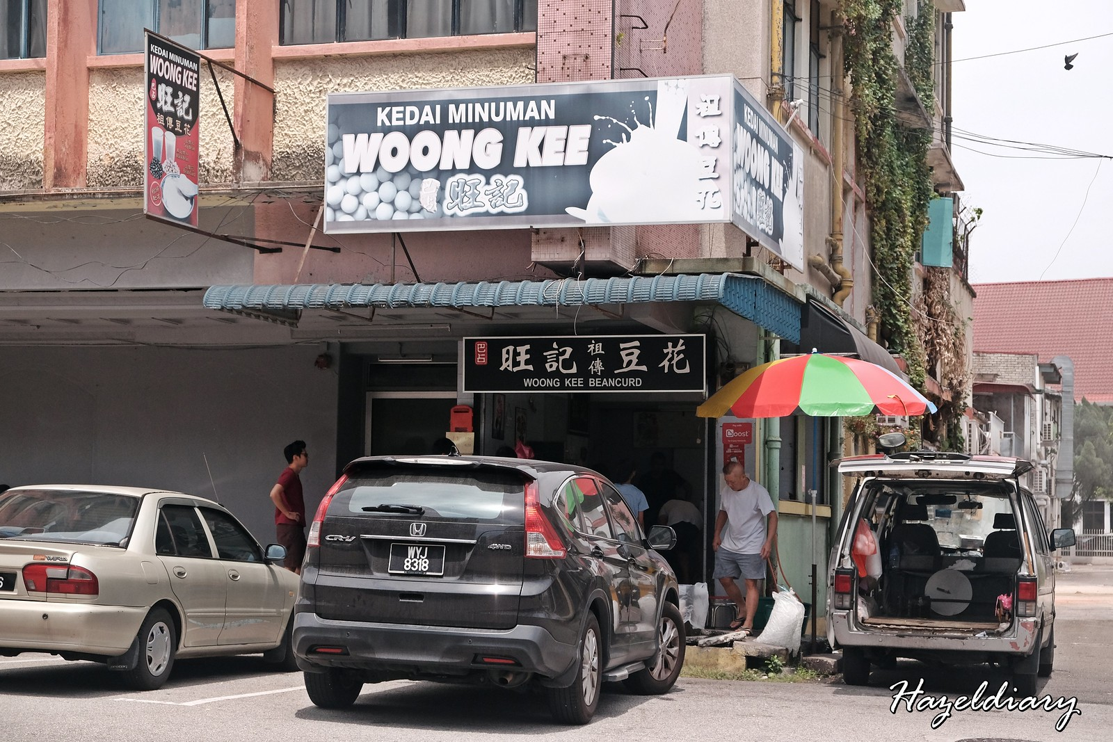 Woong Kee Beancurd