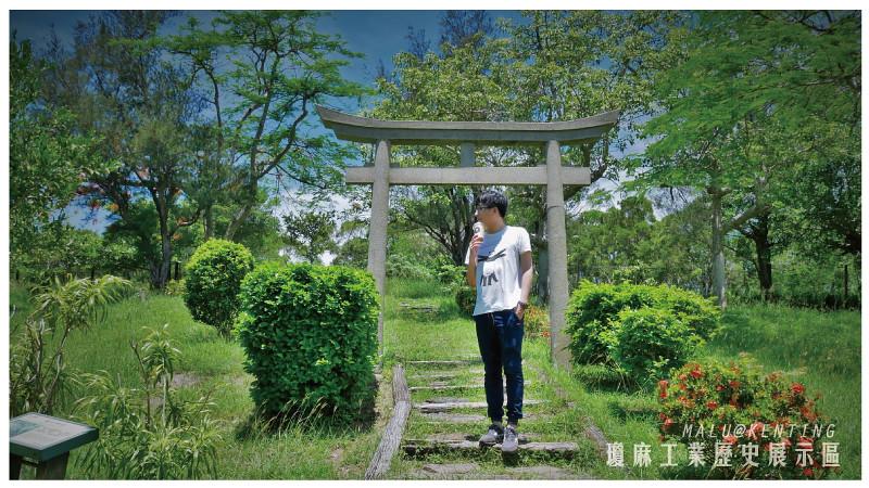 瓊麻工業歷史展示區-14