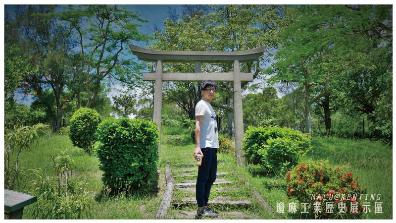 瓊麻工業歷史展示區-13