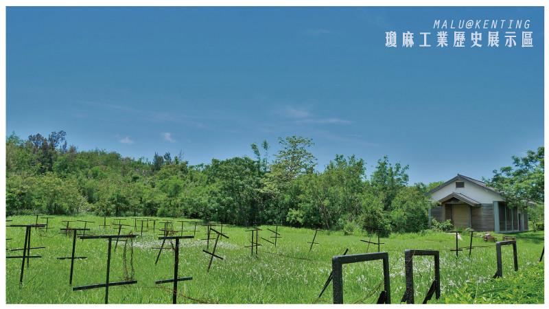 瓊麻工業歷史展示區-7
