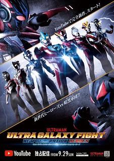 S.H.Figuarts《超銀河對決 新世代英雄》超人力霸王「黑暗X」、「黑暗捷德」商品化!