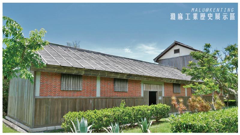 瓊麻工業歷史展示區-16
